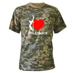 Камуфляжная футболка Love Pole Dance