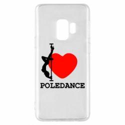 Чохол для Samsung S9 Love Pole Dance