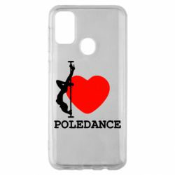 Чохол для Samsung M30s Love Pole Dance