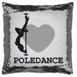 Подушка-хамелеон Love Pole Dance