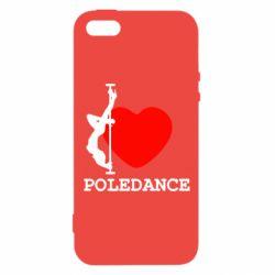Чохол для iphone 5/5S/SE Love Pole Dance