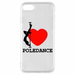 Чохол для iPhone 7 Love Pole Dance