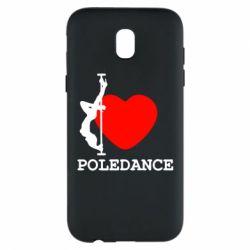 Чохол для Samsung J5 2017 Love Pole Dance