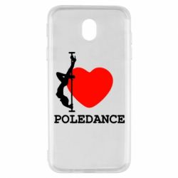 Чохол для Samsung J7 2017 Love Pole Dance