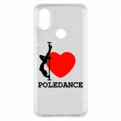 Чохол для Xiaomi Mi A2 Love Pole Dance