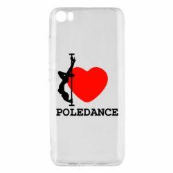 Чохол для Xiaomi Mi5/Mi5 Pro Love Pole Dance