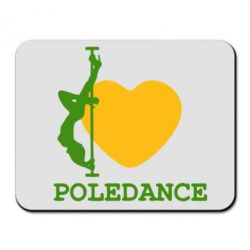 Коврик для мыши Love Pole Dance