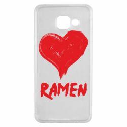 Чохол для Samsung A3 2016 Love ramen