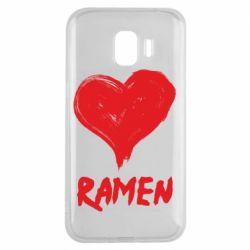 Чохол для Samsung J2 2018 Love ramen