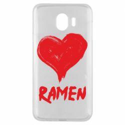 Чохол для Samsung J4 Love ramen