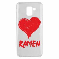 Чохол для Samsung J6 Love ramen
