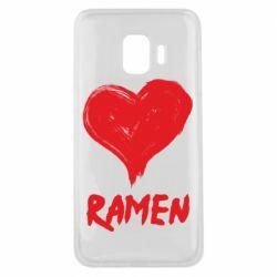 Чохол для Samsung J2 Core Love ramen