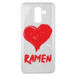 Чохол для Samsung J8 2018 Love ramen