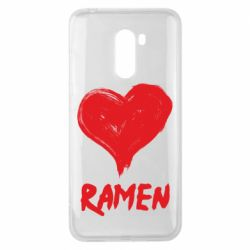 Чехол для Xiaomi Pocophone F1 Love ramen