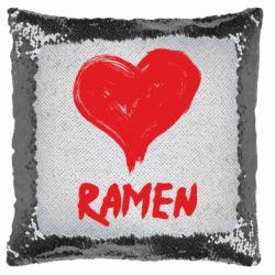 Подушка-хамелеон Love ramen