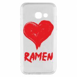 Чохол для Samsung A3 2017 Love ramen