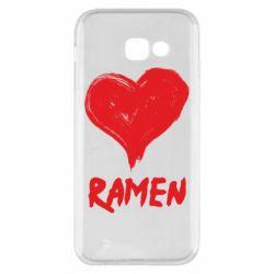 Чохол для Samsung A5 2017 Love ramen