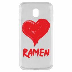 Чохол для Samsung J3 2017 Love ramen