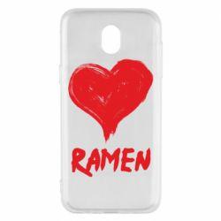 Чохол для Samsung J5 2017 Love ramen