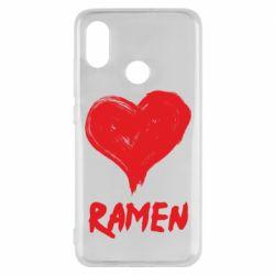 Чохол для Xiaomi Mi8 Love ramen