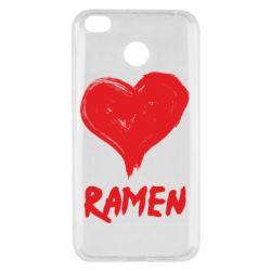 Чехол для Xiaomi Redmi 4x Love ramen