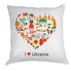Подушка Love Ukraine Hurt - FatLine