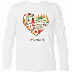 Футболка с длинным рукавом Love Ukraine Hurt - FatLine