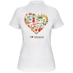 Женская футболка поло Love Ukraine Hurt