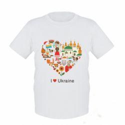 Детская футболка Love Ukraine Hurt