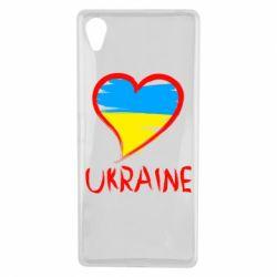 Детская футболка Love Ukraine - FatLine