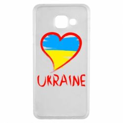 Чохол для Samsung A3 2016 Love Ukraine