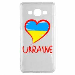 Чохол для Samsung A5 2015 Love Ukraine