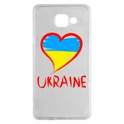 Чохол для Samsung A5 2016 Love Ukraine