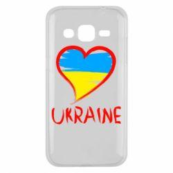 Чохол для Samsung J2 2015 Love Ukraine