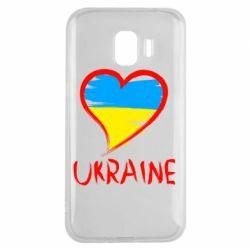 Чохол для Samsung J2 2018 Love Ukraine