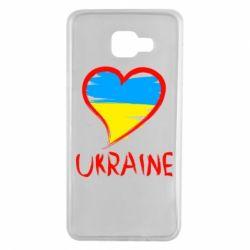 Чохол для Samsung A7 2016 Love Ukraine