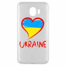 Чохол для Samsung J4 Love Ukraine