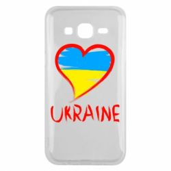 Чохол для Samsung J5 2015 Love Ukraine