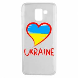 Чохол для Samsung J6 Love Ukraine