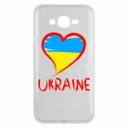 Чохол для Samsung J7 2015 Love Ukraine