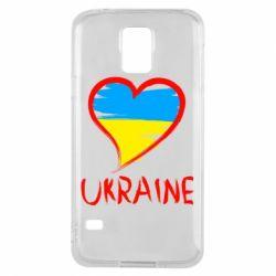 Чохол для Samsung S5 Love Ukraine