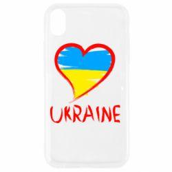 Чохол для iPhone XR Love Ukraine
