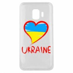 Чохол для Samsung J2 Core Love Ukraine