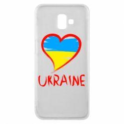 Чохол для Samsung J6 Plus 2018 Love Ukraine