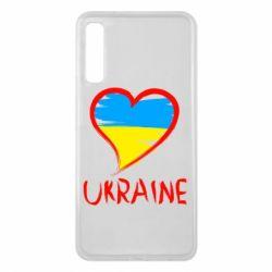 Чохол для Samsung A7 2018 Love Ukraine