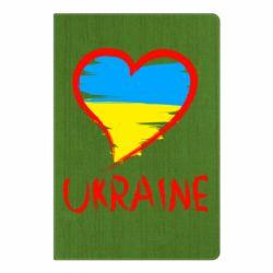 Блокнот А5 Love Ukraine