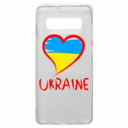 Чохол для Samsung S10+ Love Ukraine