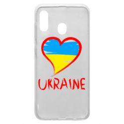 Чохол для Samsung A20 Love Ukraine