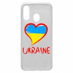Чохол для Samsung A40 Love Ukraine