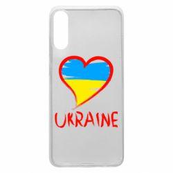 Чохол для Samsung A70 Love Ukraine